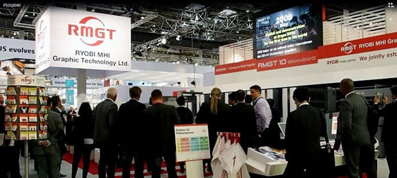 drupa 0601 booth1