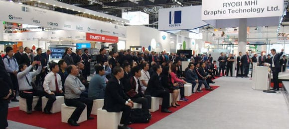 drupa 0601 booth2