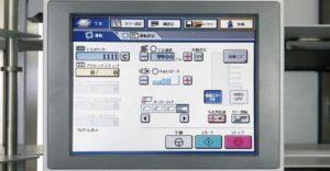 VACCollatorTouchScreenGallery 1024x511 copy