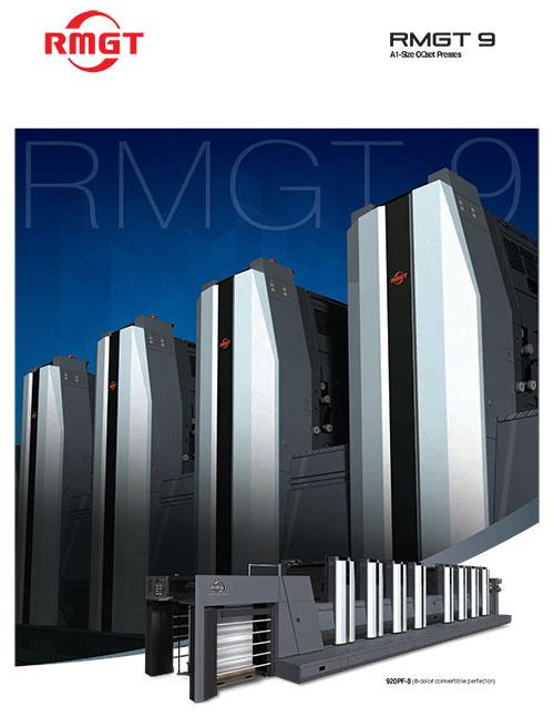 RMGT-9-BROCHURE-Cover